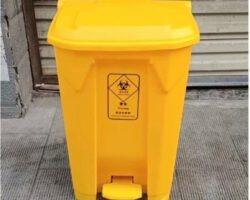 thùng rác y tế 30 lít đạp chân